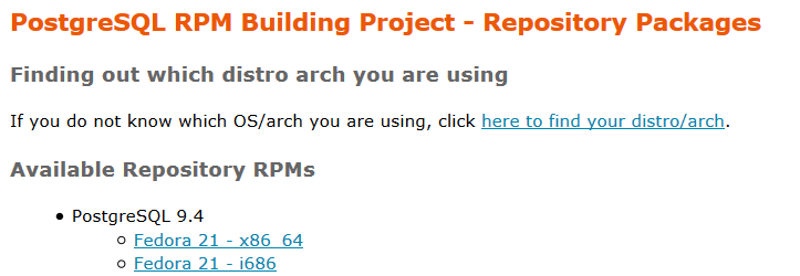 rpm ファイルのリンク先