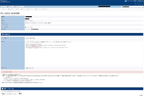 QA web sample1