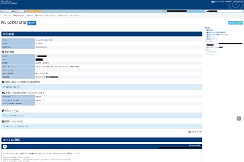 QA web sample3