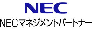 NEC マネジメントパートナー株式会社